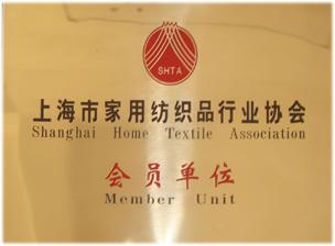 上海市家用纺织品行业协会证书