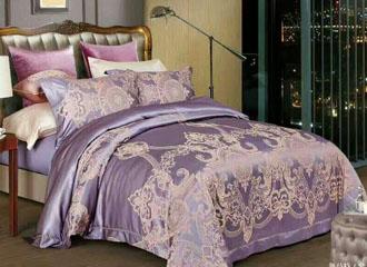 舒曼特(紫)